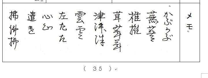 f:id:chuumeikun:20200525110732j:plain