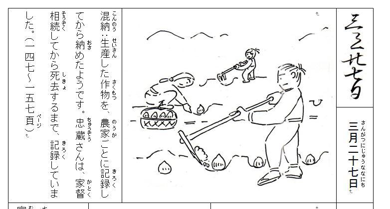 f:id:chuumeikun:20200610211304j:plain