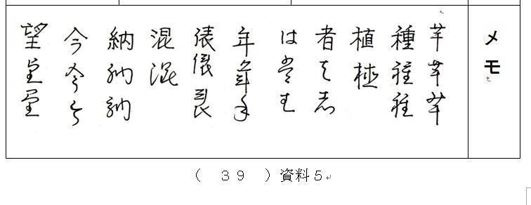 f:id:chuumeikun:20200610211331j:plain