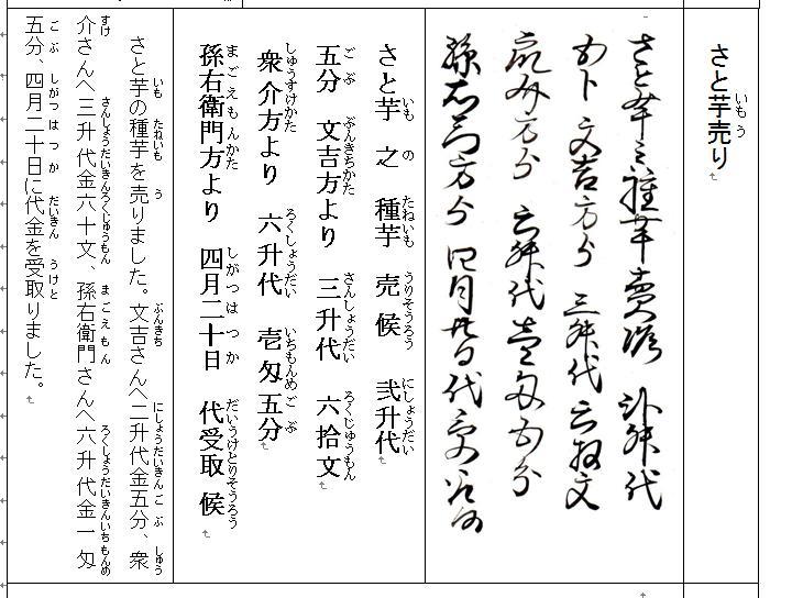 f:id:chuumeikun:20200612195232j:plain