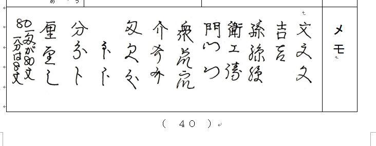 f:id:chuumeikun:20200612195253j:plain