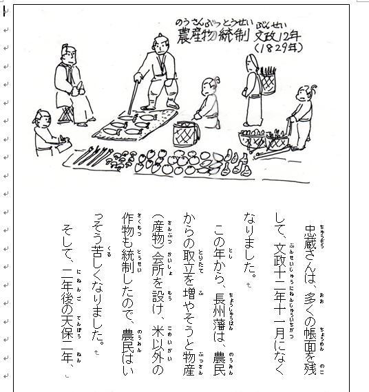 f:id:chuumeikun:20200612195707j:plain