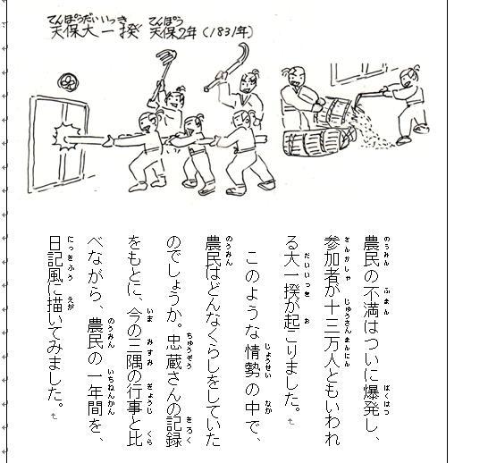 f:id:chuumeikun:20200612195721j:plain