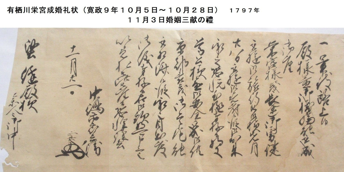 f:id:chuumeikun:20200613104159j:plain