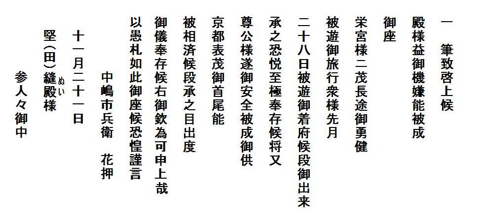 f:id:chuumeikun:20200613104217j:plain