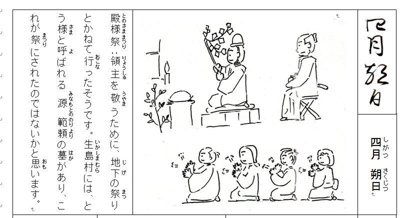 f:id:chuumeikun:20200616200438j:plain