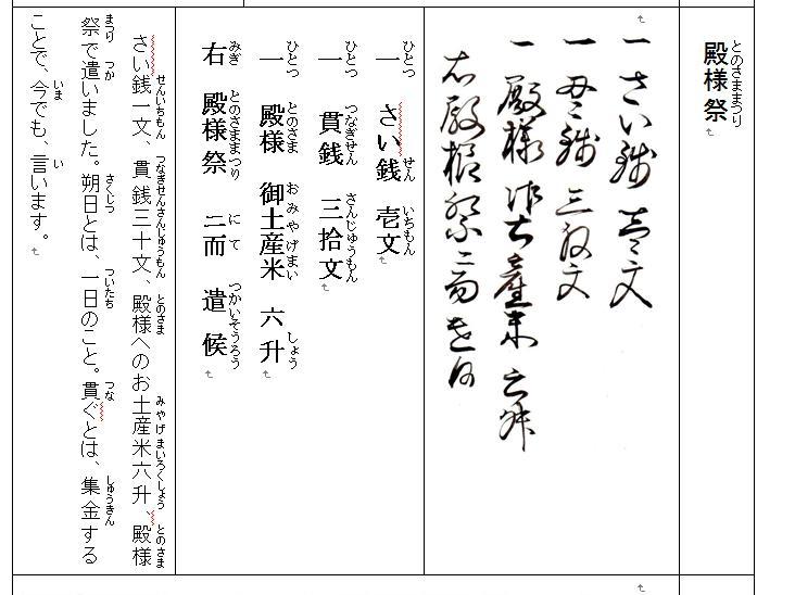f:id:chuumeikun:20200616200455j:plain