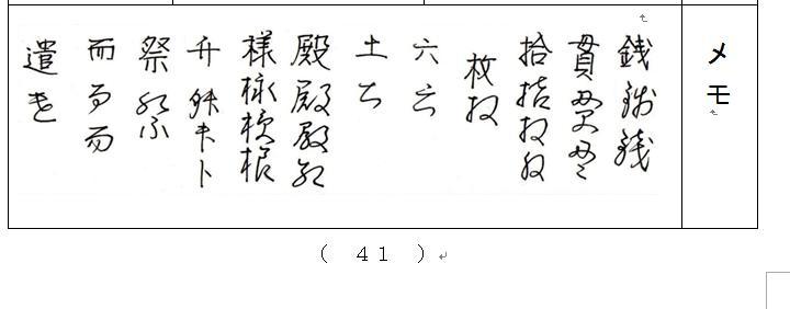 f:id:chuumeikun:20200616200510j:plain
