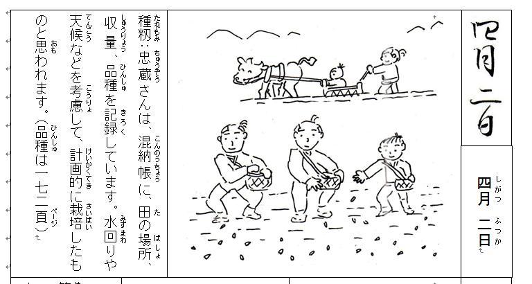 f:id:chuumeikun:20200617190540j:plain