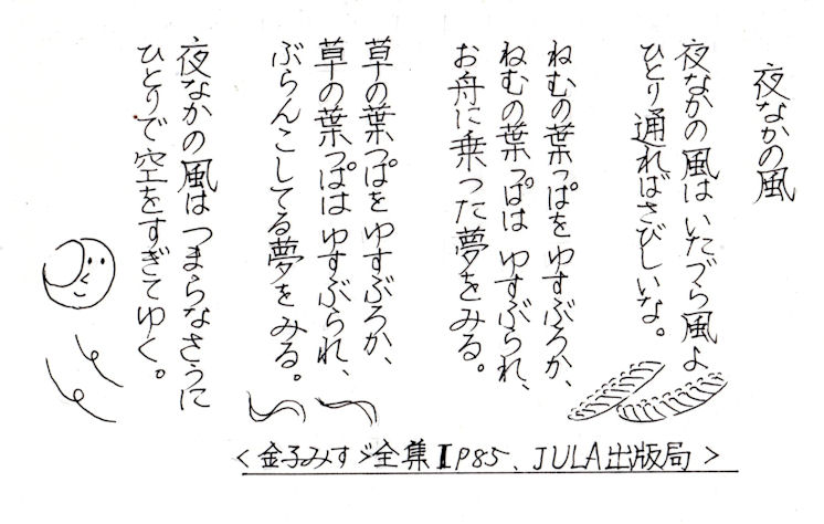 f:id:chuumeikun:20200619130618j:plain