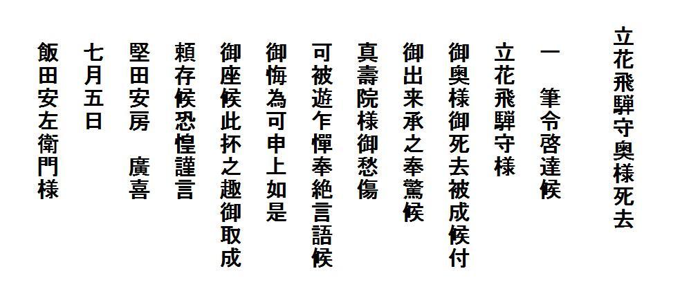 f:id:chuumeikun:20200621082617j:plain