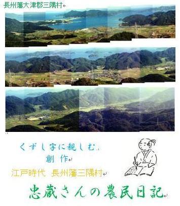 f:id:chuumeikun:20200625082549j:plain