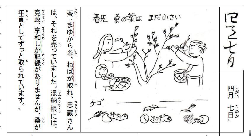 f:id:chuumeikun:20200625082632j:plain