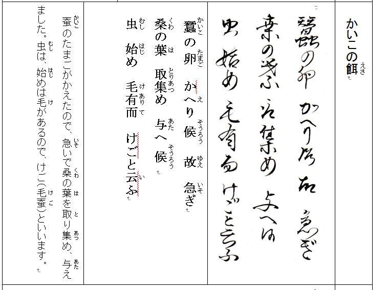f:id:chuumeikun:20200625082650j:plain