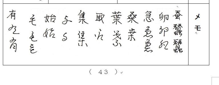 f:id:chuumeikun:20200625082706j:plain