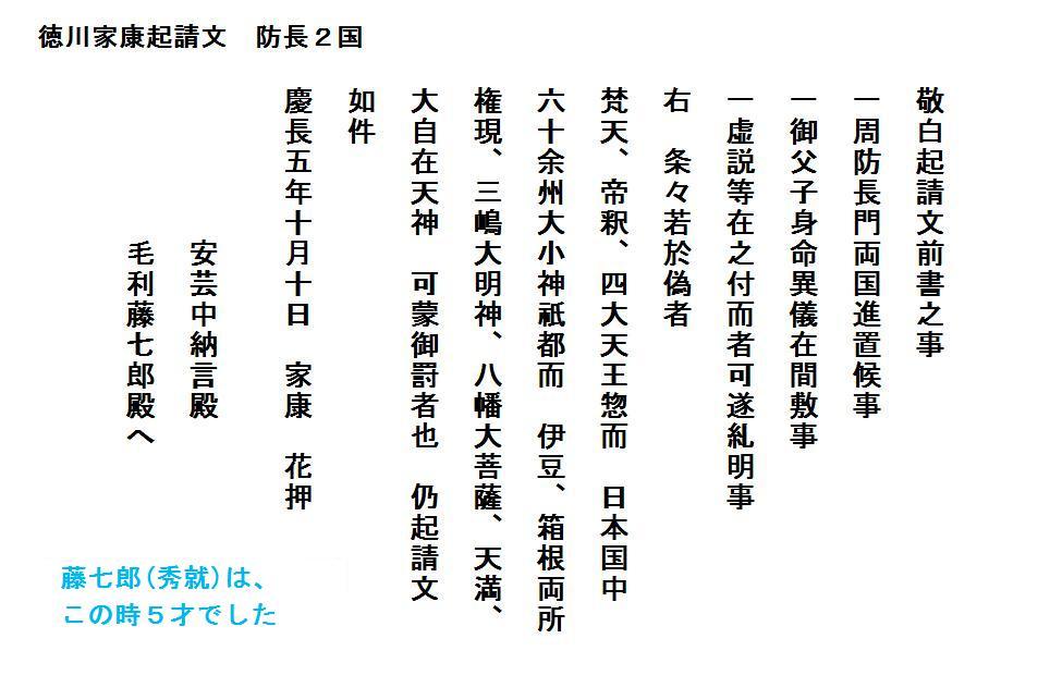 f:id:chuumeikun:20200706164813j:plain