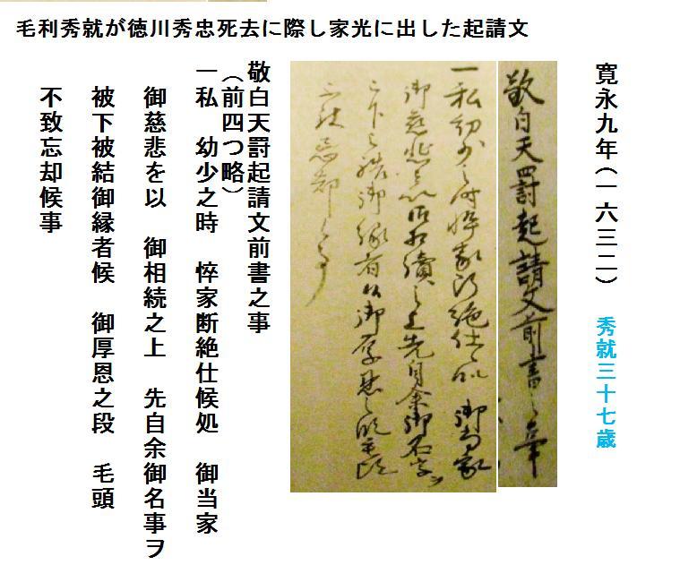 f:id:chuumeikun:20200706165258j:plain