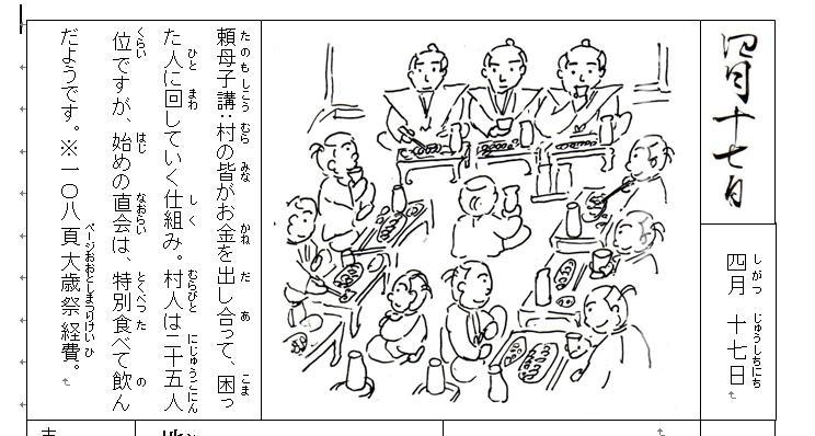 f:id:chuumeikun:20200802002709j:plain