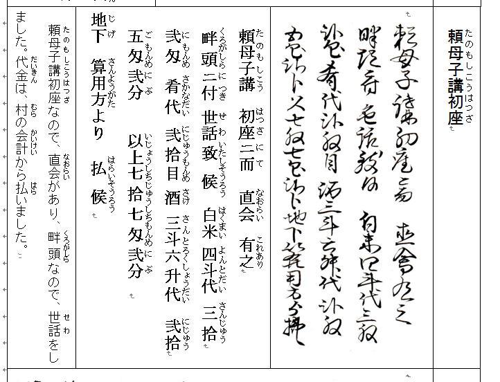 f:id:chuumeikun:20200802002724j:plain