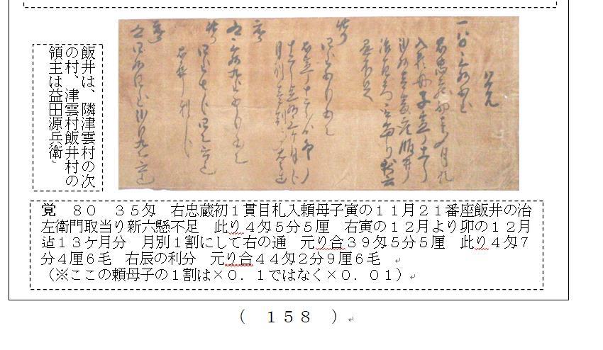 f:id:chuumeikun:20200802003133j:plain