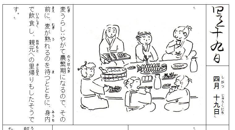 f:id:chuumeikun:20200809173638j:plain