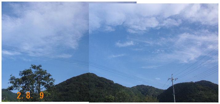 f:id:chuumeikun:20200809173952j:plain