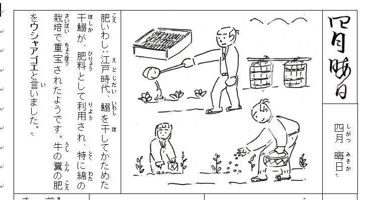 f:id:chuumeikun:20200901191159j:plain