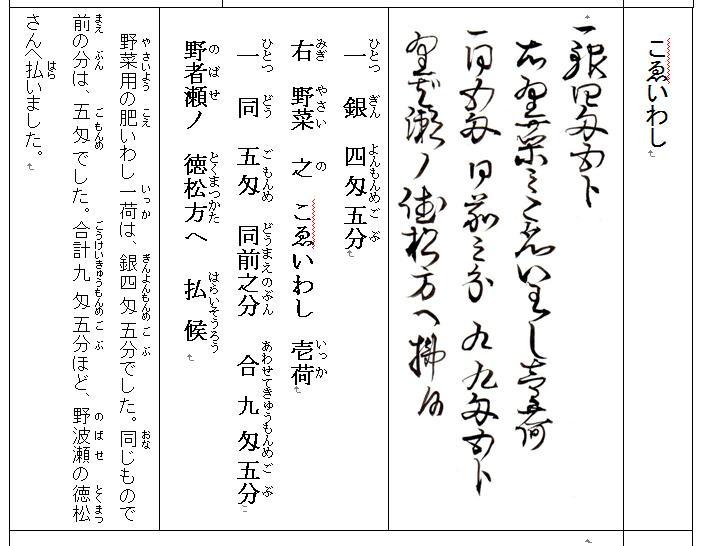 f:id:chuumeikun:20200901191217j:plain