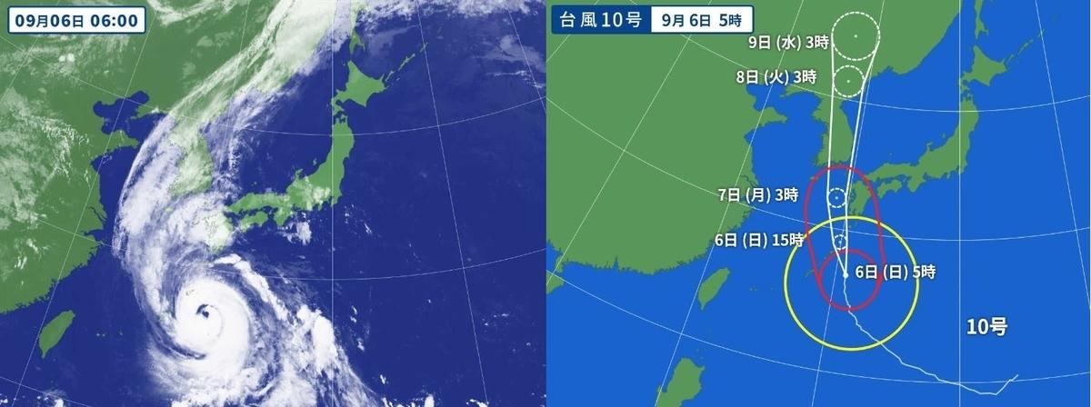 f:id:chuumeikun:20200909195316j:plain