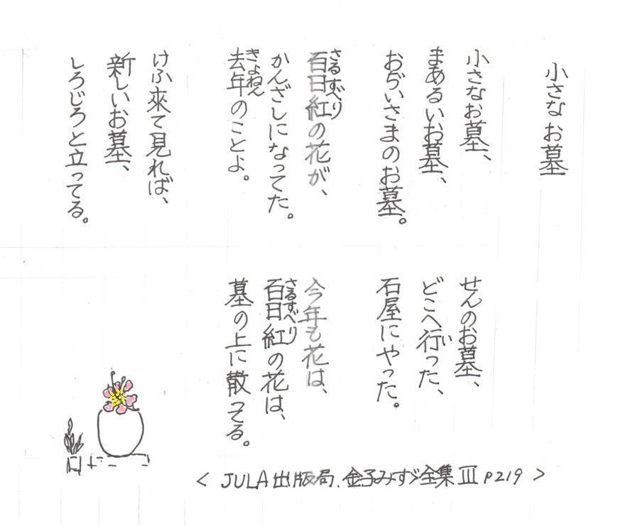f:id:chuumeikun:20200912110911j:plain