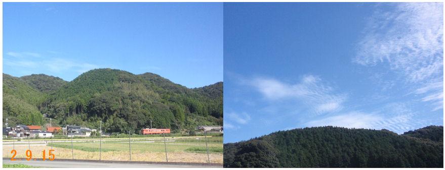 f:id:chuumeikun:20200915220007j:plain