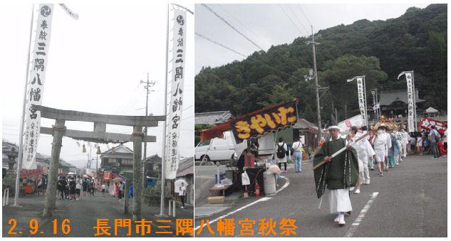 f:id:chuumeikun:20200916195050j:plain