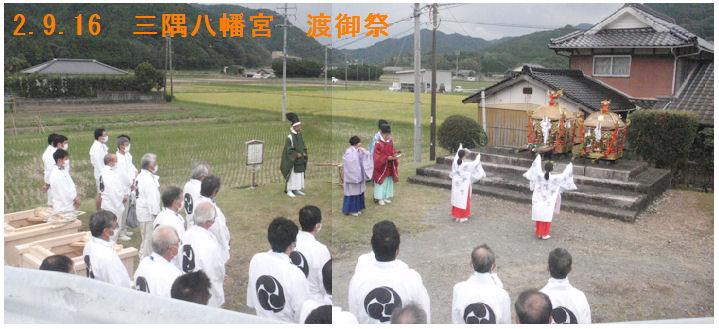 f:id:chuumeikun:20200916195515j:plain
