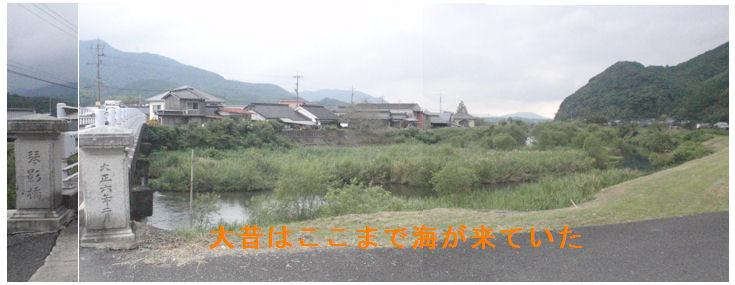 f:id:chuumeikun:20200916195538j:plain