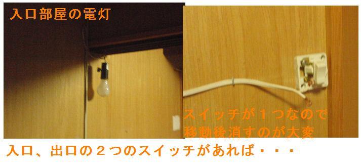 f:id:chuumeikun:20200917193852j:plain