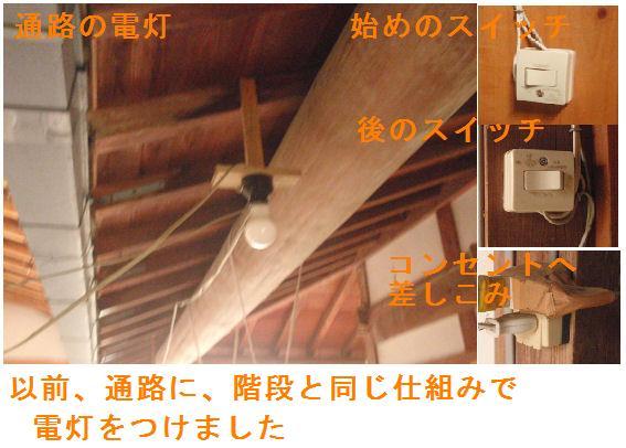 f:id:chuumeikun:20200917194218j:plain