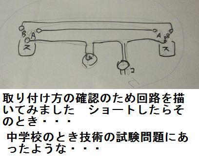 f:id:chuumeikun:20200917194310j:plain
