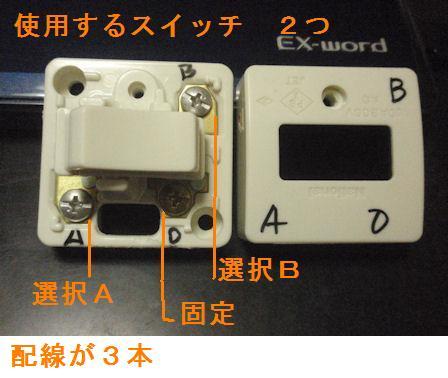f:id:chuumeikun:20200917194422j:plain