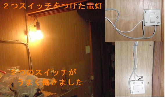 f:id:chuumeikun:20200917194606j:plain