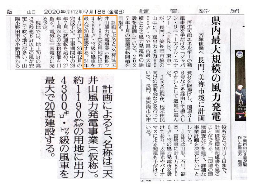 f:id:chuumeikun:20200919211512j:plain