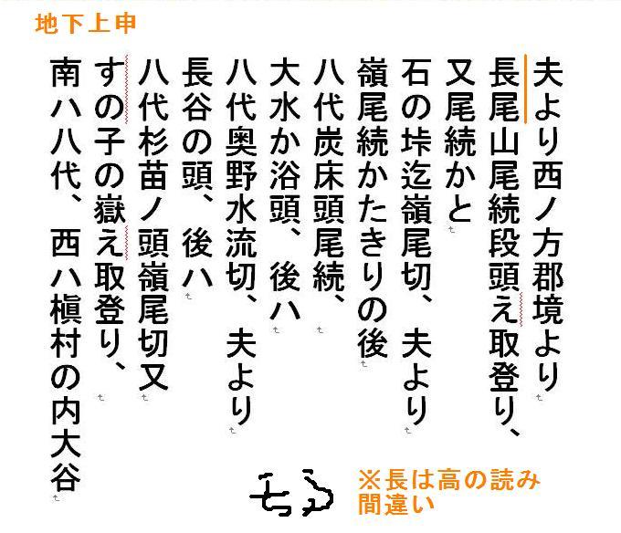f:id:chuumeikun:20200919212058j:plain