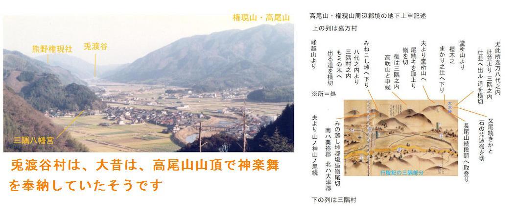f:id:chuumeikun:20200919212450j:plain