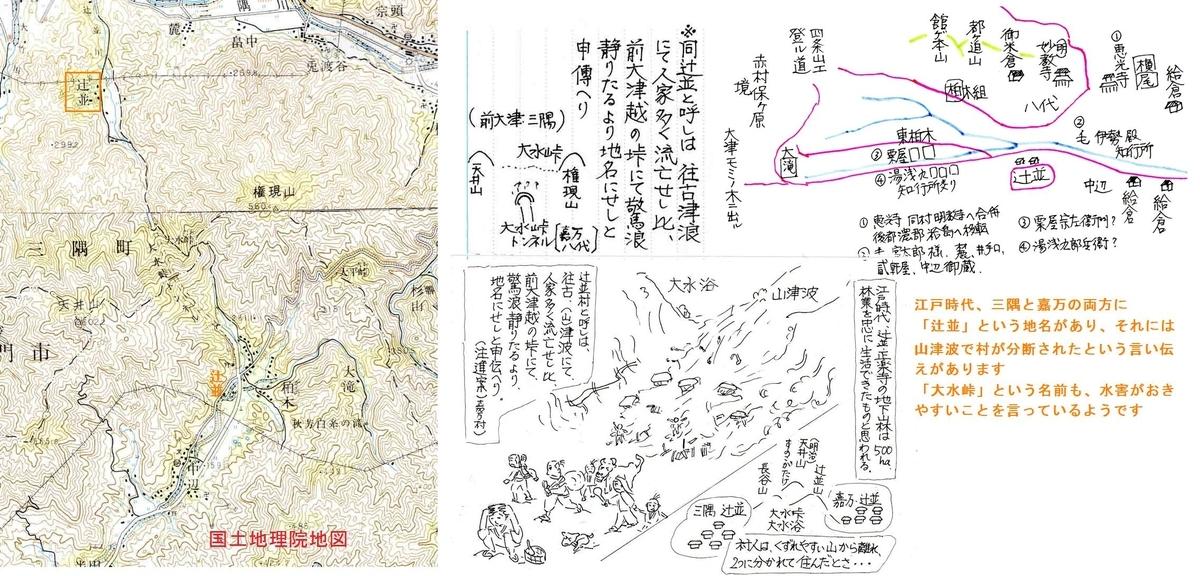 f:id:chuumeikun:20200919213359j:plain