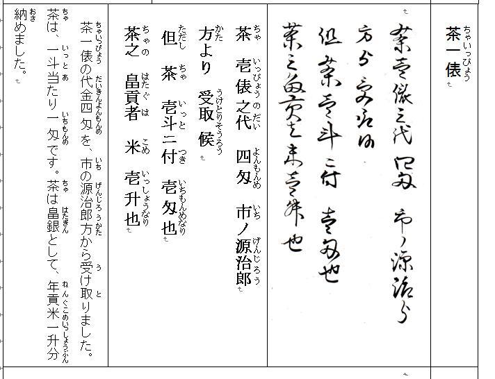 f:id:chuumeikun:20200921162534j:plain