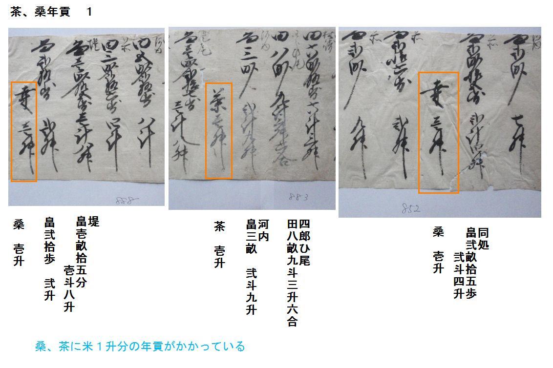 f:id:chuumeikun:20200921162732j:plain