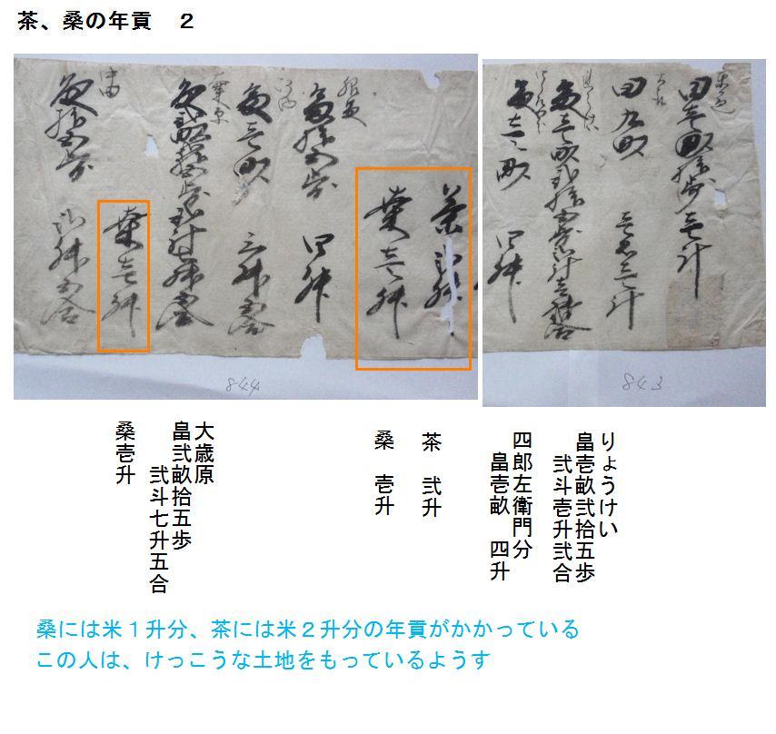 f:id:chuumeikun:20200921162748j:plain