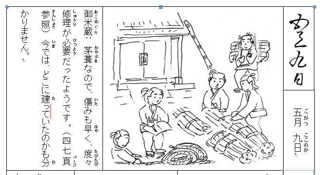 f:id:chuumeikun:20200926193947j:plain