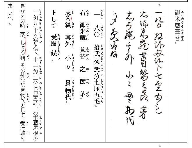 f:id:chuumeikun:20200926194002j:plain