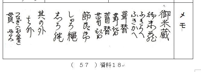 f:id:chuumeikun:20200926194017j:plain