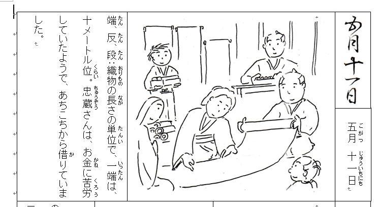 f:id:chuumeikun:20201002034629j:plain